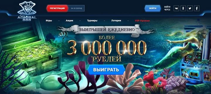 Вывод денег с казино 888 чемпион мира онлайн покер