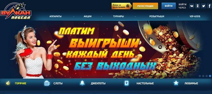 онлайн бонусом русское казино с